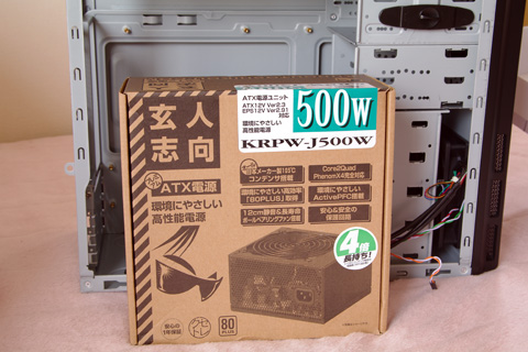 玄人志向 KRPW-J500W