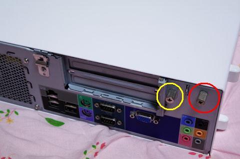 スリムタワー型ケースのパソコン