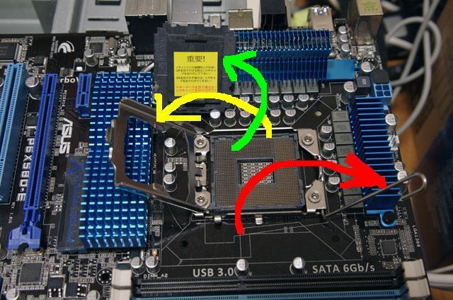 ASUS P6X58D-EへCore i7 950を取り付けます。