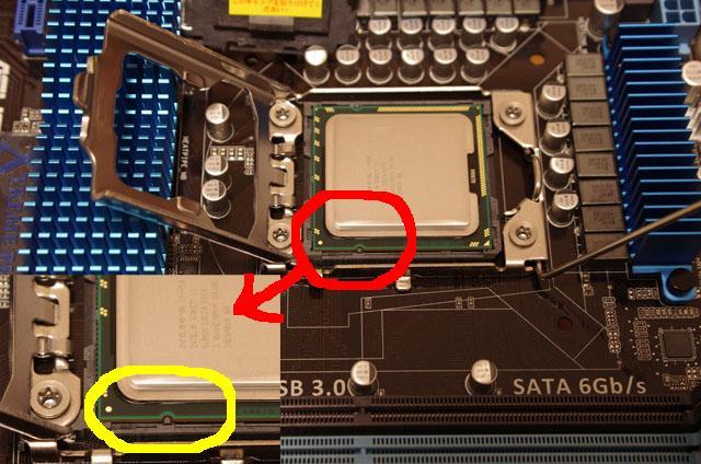 ASUS P6X58D-EへCPUを取付