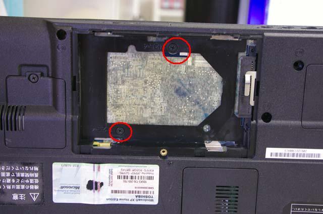 裏側の中央手前、HDDを外したところです。