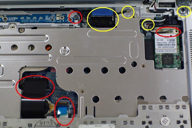 Dell Inspiron 6400内部