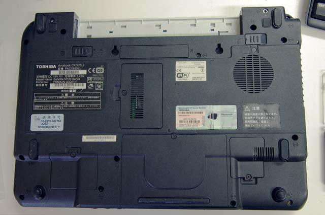 例のごとく裏面から・・・バッテリーは既に外してます☆CX925/LL(CX935/LS)