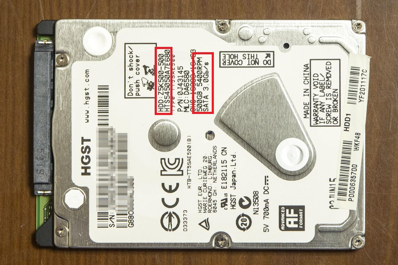 HDDの詳細